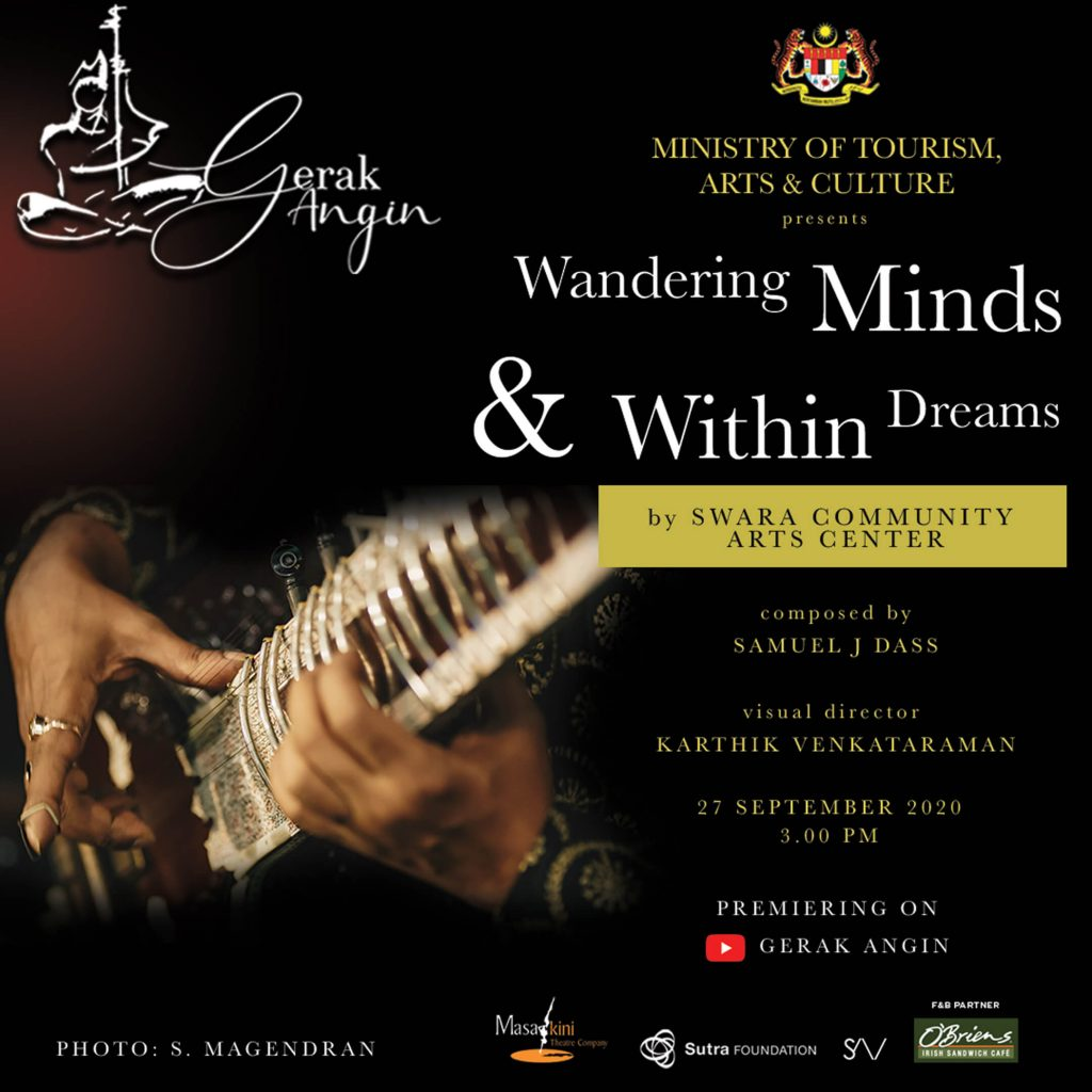 Wandering Minds & Within Dreams